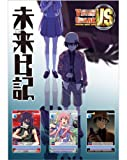 Mirai Nikki Victory Spark Extra Booster BOX by Bushiroad