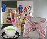 遅れてごめんね☆母の日プレゼント・モンドセレクション受賞(お茶畑「新茶」・露まん)セット(母の日プレゼント2)