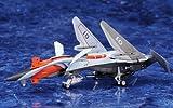 Alter Sentou Yousei Yukikaze FRX-99 Rafe Hammer head AIMecha 1/100 scale