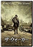 ザ・ウォーカー [DVD]