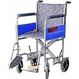 Vissco Invalid Institutional Wheel Chair - Universal (4 Wheels 200  Mm)
