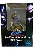 AVP Alien vs Predator Figure Premium ver