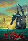 Studio Ghibli Work Poster Collection 150 Piece Mini Puzzle Earthsea series 150-G40 by Studio Ghibli by Studio Ghibli