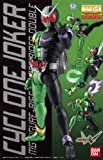 MG Figuare Rise Masked Rider W Cyclone Joker 1/8 scale model kit