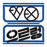 EXO 正規1集  リパッケージアルバム/Growl/XOXO (Kiss Ver)(韓国盤)(韓メディアSHOP購入特典付き/ドル紙幣6枚&ステッカー&写真等/特典詳細は商品説明参照)