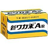【第2類医薬品】新ワカ末A錠 60錠