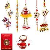 Gomati Ethnic Handmade Designer Exclusive 8 Pc Family Rakhi Set Rakshabandhan Gifts For Brother Free Shipping+Roli+Chawal+Greeting Card !! 2Bb4Ks159