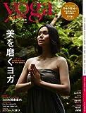yogaJOUNAL vol 13 (INFOREST MOOK)