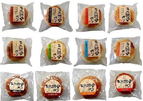 天然酵母パン 12個セット