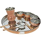 Prisha India Craft Dinnerware Copper Traditional Dinner Set Of Thali Plate, Bowls, Fork, Glass Spoon And Serving...