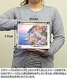 Amalfi M71-842 Dyed to 1000 micro-piece setting sun (japan import)