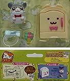 Hamtaro Hamster Figure Accessories Set- Dexter (Megane-Kun) By Epoch (HC-09)