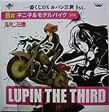 Lottery DX Lupin III most 1st. B award Fujiko & model bike (japan import)