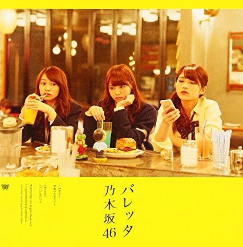 欅坂46「二人セゾン」Mステに震える。やっぱセンター平手友梨奈さん15歳