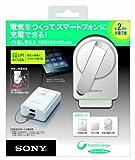 SONY スマホ用手回充電機能付USBポータブル電源(高容量リチウムイオン)4,000mAh CP-A2LAKS