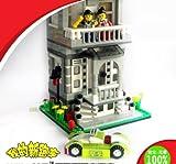 WANGE Building Blocks Toy Duplex Series 480Pcs Compatible with Lego Parts 31053