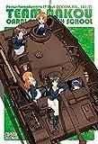 300Piece JigsawPuzzle Girls und Panzer monkfish is a team! 26x38cm