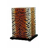 Shady Ideas T For Tiger Lamp Shade - (Multicolor) - 22.23cm*15.24cm*15.24cm