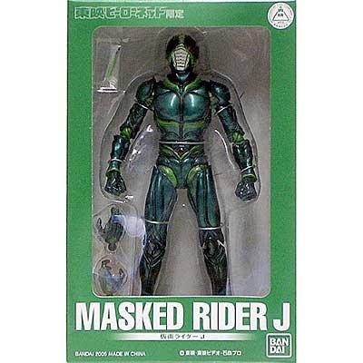 SIC Toei Hero Net Limited Kamen Rider J (japan import)