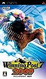 ウイニングポスト7 2009 / コーエー