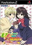 Ichigo 100% Strawberry Diary [Japan Import]