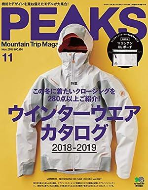 PEAKS(ピークス) 2018年 11月号 [雑誌]