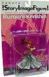 Rurouni Kenshin / Samurai X - Series 1 Himura Kenshin Figure