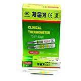 MCP Waudo Clinical Oval Thermometer 10 Pcs