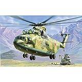 ZVEZDA 1/72 Mil Mi-26 Soviet Helicopter Model Kit