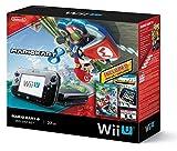 Wii U Exclusive Mario Kart 8 & Nintendoland 32GB Deluxe bundle