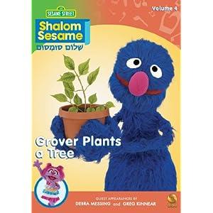 Grover Teaches Tu B'Shevat