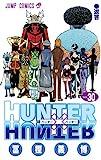 HUNTER×HUNTER 30 (ジャンプコミックス)