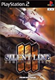 Armored Core 3: Silent Line [Japan Import]