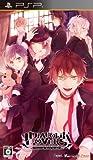 PSP Diabolik Lovers(japanese Version)