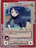 Love Hina TCG Promo Card help Shinobu No.PR03