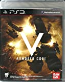 Armored Core V (English/Chinese Language) [Asia Pacific Edition]