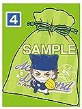 Ace of Diamond in NAMJA Limited Pouch Purse Kazuya Miyuki Anime Goods Bag