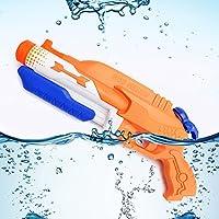 Happytime 2 Soaking Modes Target 32 Feet Away , High Capacity Toddler Gun(Holds 41ounces Of Water ) Water Fun...