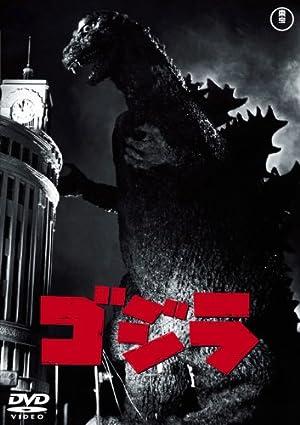 ゴジラ(昭和29年度作品) 【60周年記念版】 [DVD]