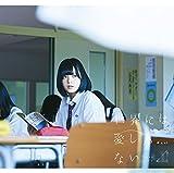 NOGIBINGO! 6 DVD&Blu-ray発売決定!まいまい最後の握手会完全版収録。発売日は9月30日です。