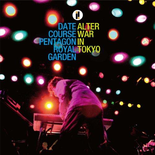 ALTER WAR IN TOKYO / 菊地成孔DCPRG (演奏) (CD - 2011)