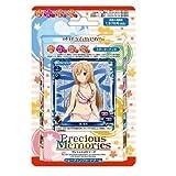 Precious Memories minamike starter deck Minami Anime Card