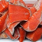 【訳あり】 鮭(サケ)切り落とし[1パック500g入 真空パック包装] 4パック(計2kg)