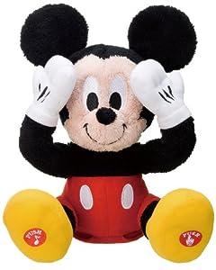 Amazon.com: Stuffed Mickey mouse Peek-a-boo friends: Toys