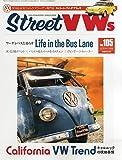 Street VW's 2015年 11 月号 [雑誌]