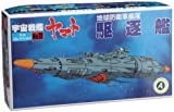 Space Battleship Yamato - E.D.F.Destroyer (Plastic model)