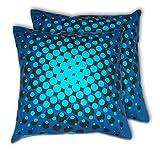 House This Bike-Supernova Blue Set Of 2 Cushion Covers- 16 X 16