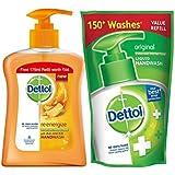 Dettol Liquid Handwash (Re-energize)- 200 Ml  With Free Liquid Handwash - 175 Ml (Any Variant) - B06XKTBR1J