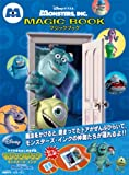 Magic Book Monsters, Inc. (japan import)