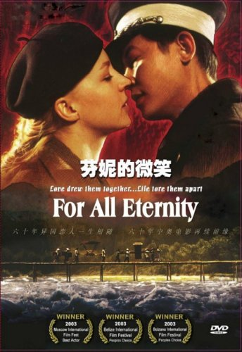 "Yes, sometimes the Chinese man does get the Western woman in the movies -- such as in ""For All Eternity."""